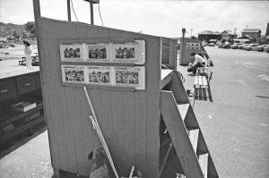 1979年6月串本