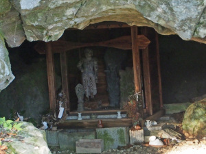 観音の岩屋