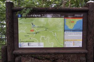 護摩壇山・龍神岳