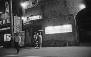勝浦温泉1973年