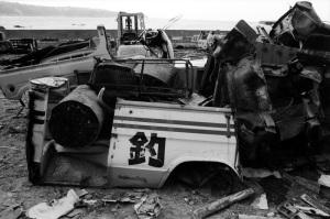 解体工場にて 1975年