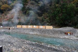 川湯仙人風呂