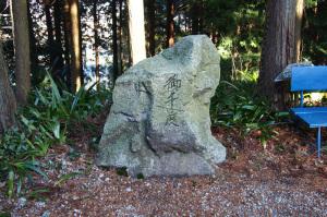 伏見 八幡神社