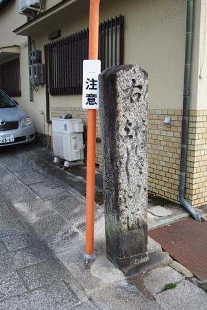 高取町土佐街道