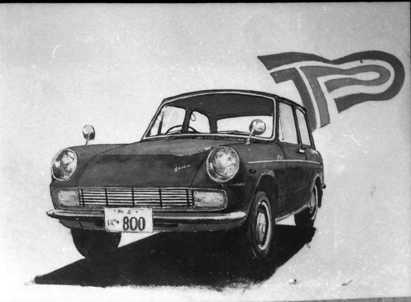 トヨタパブリカ800