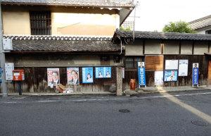 橋本市街角