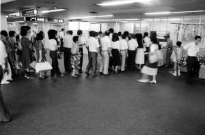 1980年8月大阪