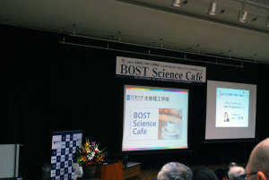 Bost Science Cafe