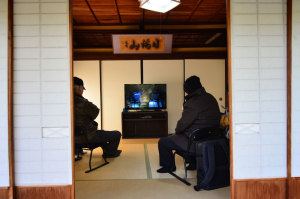 奈良新薬師寺