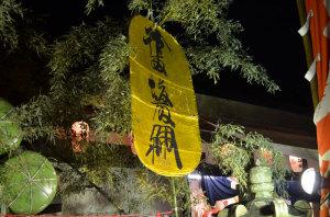 大宮神社恵比寿まつり