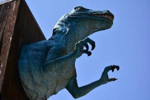 花園村恐竜ランド