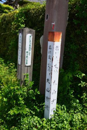 貴志川町街角