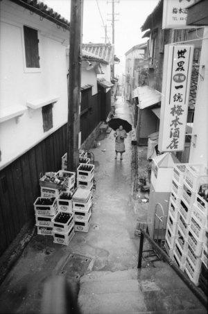 1975年7月田ノ浦漁港