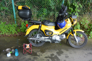 クロスカブCC110