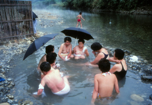 本宮川湯温泉