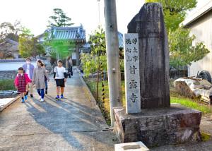 「鬼滅の刃」のお寺甘露寺
