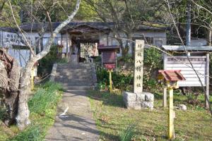 三郷八幡神社
