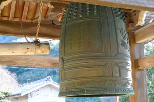 有田市 浄妙寺