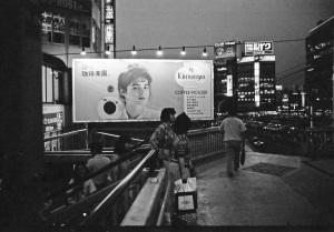 天王寺駅周辺1991年6月